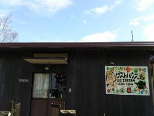 /guesthouse-mi-casa-su-casa/hotel/kagawa-kotohira-jp.html?asq=jGXBHFvRg5Z51Emf%2fbXG4w%3d%3d