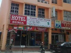 Hotel Suria | Malaysia Hotel Discount Rates