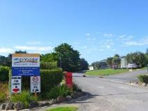 Marengo Holiday Park: