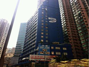 Hotel LBP Hong Kong - Exterior