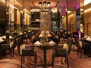 In Residence Bangkok Sukhumvit Bangkok - Dining Area