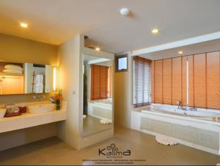 Kalima Resort & Spa Phuket - Guest Room