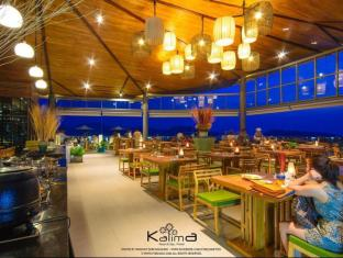 Kalima Resort & Spa Phuket - Restaurant