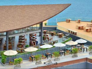 Kalima Resort & Spa Phuket - Alrededores