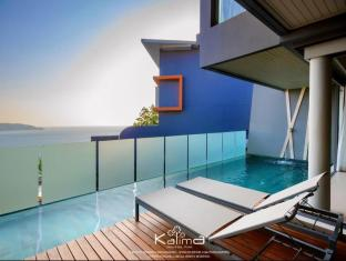 Kalima Resort & Spa Phuket - Balcony/Terrace