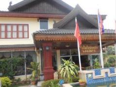 Laos Hotel | Khampaseuth Hotel