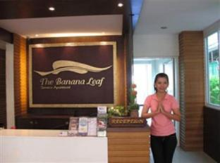 The Banana Leaf Hotel بوكيت - مكتب إستقبال