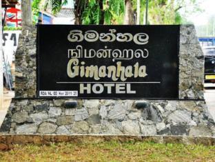 Gimanhala Hotel Sigiriya - Entrance