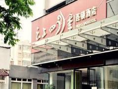 Fairyland Hotel Kunming Gulou | Hotel in Kunming