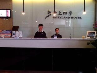 Kunming Fairyland Hotel Dongfeng Square