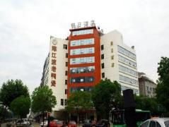 Holiday Hotel Yiwu   Hotel in Yiwu