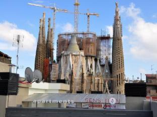 Sensation Sagrada Familia Apartments Barcelona - Surroundings