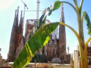 Sensation Sagrada Familia Apartments Barcelona - View