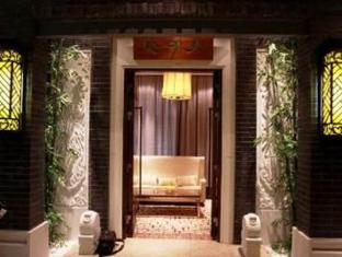 Harbin C.Kong Labor Hotel Harbin - Intérieur de l'hôtel