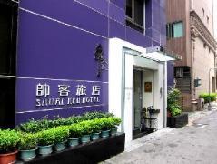 Saual Keh Hotel | Taiwan Hotels Taipei