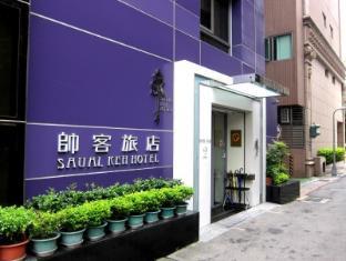 사우알 케 호텔