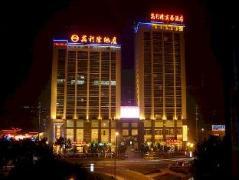 Wanglilong Business Hotel | Hotel in Haikou