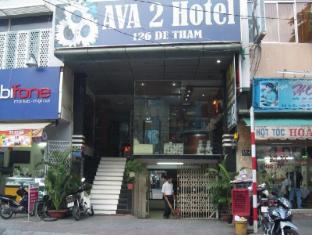아바 사이공 2 호텔