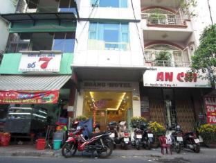Bloom Hotel II Ho Chi Minh City - Entrance