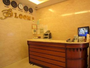 Bloom Hotel II Ho Chi Minh City - Reception