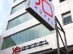 Cheap Hotels in Penang Malaysia | So Hotel