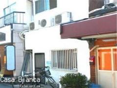 Hotel Casa Bianca Japan