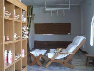 Phuket 7-Inn Phuket - Spa