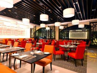 Bayleaf Intramuros Hotel Manila - Restaurant