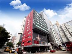 Hotel in Hong Kong | The VELA Hong Kong Causeway Bay Hotel