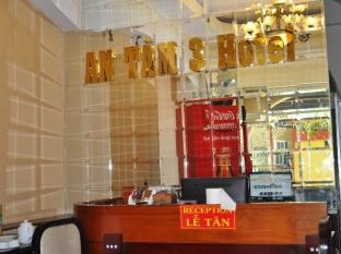 An Tam 3 Hotel