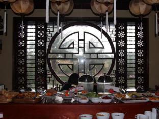 Long Life Riverside Hotel Hoi An - Buffet