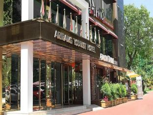 /fr-fr/masan-arirang-tourist-hotel/hotel/changwon-si-kr.html?asq=jGXBHFvRg5Z51Emf%2fbXG4w%3d%3d