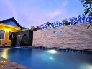 Tonnam Villa Resort Phuket - Swimming Pool