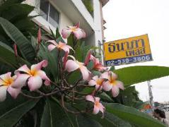 Thanapa Place | Thailand Cheap Hotels