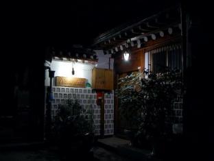 Hanok Friends House 2 Seoul - Exterior