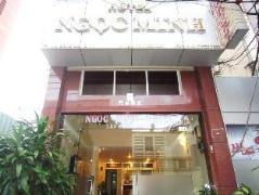 Ngoc Minh Hotel – Dong Du street | Vietnam Hotels Cheap
