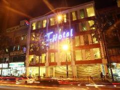 T-Hotel Johor Bahru | Malaysia Hotel Discount Rates