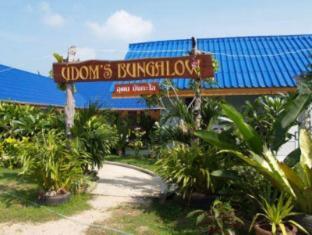 Udom Bungalow Phuket - Exterior