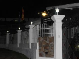 Anna Shanthi Villa Kandy - Exterior