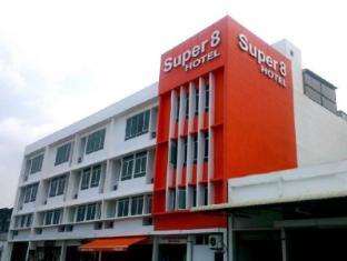 Super 8 Hotel Georgetown