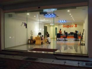 Super 8 Hotel Georgetown Pulau Pinang - Laluan Masuk