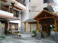 Hotel Holy Himalaya   Nepal Budget Hotels