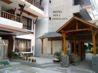 /sl-si/hotel-holy-himalaya/hotel/kathmandu-np.html?asq=jGXBHFvRg5Z51Emf%2fbXG4w%3d%3d