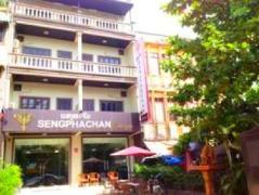 Hotel in Vientiane   Sengprachan Boutique Hotel