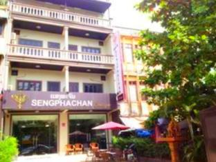 聖帕嬋精品酒店