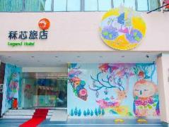 Legend Hotel | Taiwan Hotels Kaohsiung