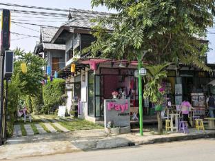 Payi Resort