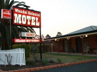 /wondai-colonial-motel/hotel/wondai-au.html?asq=jGXBHFvRg5Z51Emf%2fbXG4w%3d%3d