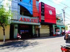 Anh Thu Hotel | Quy Nhon (Binh Dinh) Budget Hotels
