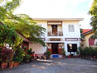 Sieng Khaen Lao Guesthouse